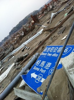 pukushima2.jpg